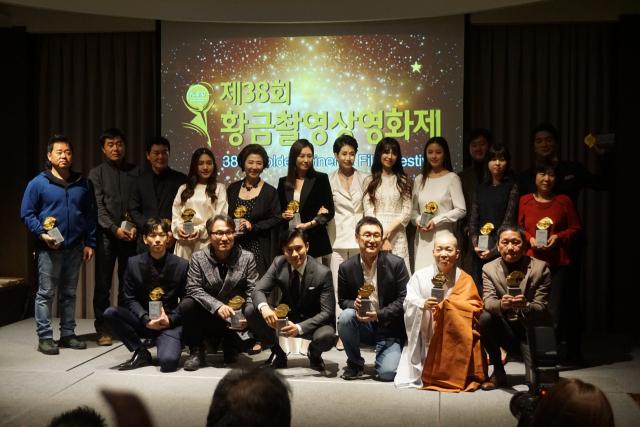 6일 오후 서울에서 열린 제38회 황금촬영상 영화제에서 신인감독상을 받은 대해 스님 등 수상자들이 기념촬영을 하고 있다. (사)영화로 세상을 아름답게 제공
