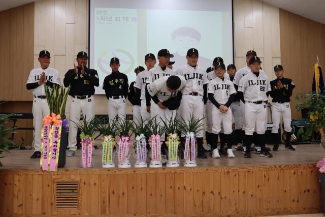 안동 일직중학교가 4일 야구부를 창단했다. 이날 입학식과 함께 열린 창단식에서 야구부 학생들이 한 명 한 명 자신의 이름과 포부를 밝히고 있다. 일직중 제공