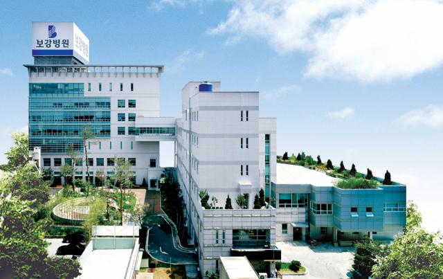 보건복지부 지정 척추전문병원으로 지역 최대 규모를 자랑하는 보강병원 전경.