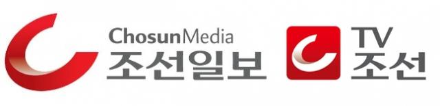 조선일보, tv조선 로고