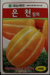 성주참외 첫 상업재배 품종인 은천참외 종자 봉투. 인터넷 자료