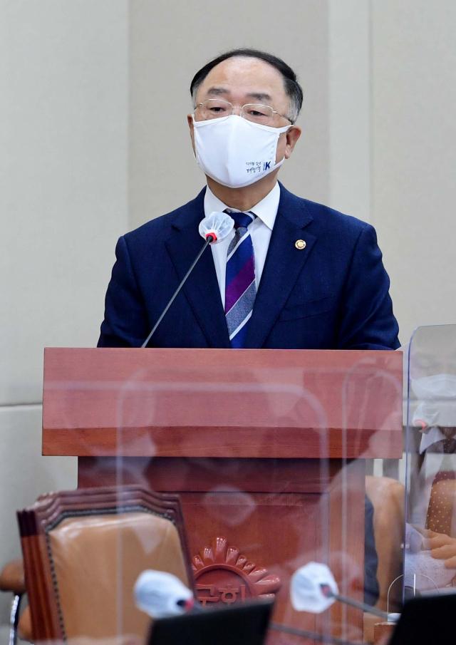 """매출이 4 억 이상인 중소기업도 4 차 재난 지원금을 지불 했습니까?  홍남기 """"포함 할 계획 검토"""""""