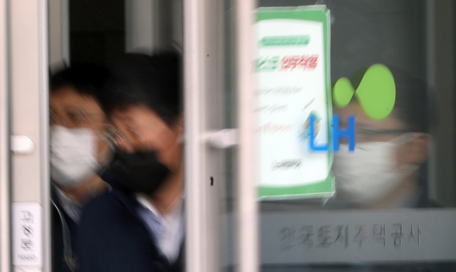 공기업 감사 실장 재취업 한 아파트 15 채 매입 혐의로 징계를받은 LH 직원