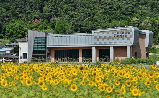경북 군위군- 고지바위권역 '장군마을' 관광객 체험장으로 운영