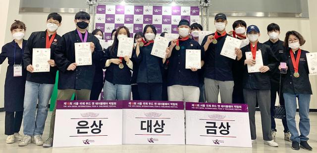 계명문화대 호텔항공외식관광학부 학생들이 서울 국제푸드앤테이블웨어박람회에서 수상한 뒤 기념촬영을 하고 있다. 계명문화대 제공