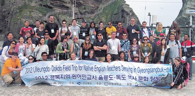 ▲경북지역 초·중·고 원어민 교사 70여 명은 24∼26일 독도 역사문화 탐방을 했다.