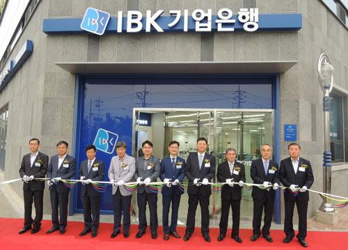 IBK기업은행은 지난 21일 조헌수 리스크관리그룹 부행장과 배동화 대구경북동부지역본부장, 임직원 및 외빈 등 30여 명이 참석한 가운데 성서4차단지지점 개점식을 가졌다. IBK기업은행 제공