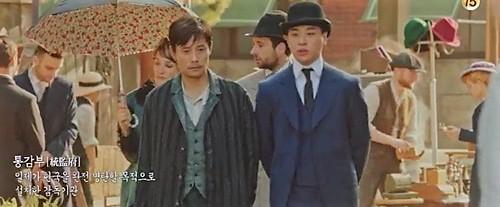 드라마 미스터 션샤인에서 유진 초이와 안창호 역으로 조우한 이병헌과 박정민. tv 화면 캡처
