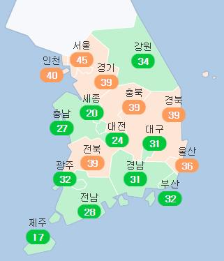 15일 오후 1시 기준 전국 초미세먼지 농도. 에어코리아