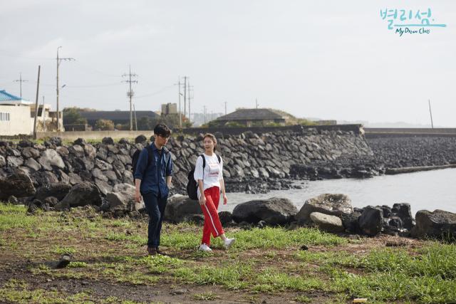 영화 별리섬(2018). 네이버 영화