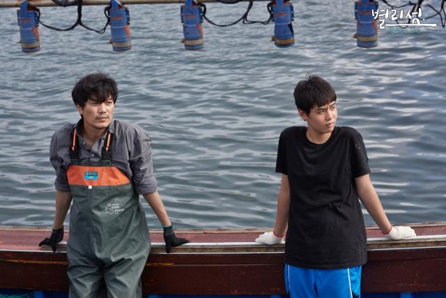 영화 별리섬 조연 상구 역 정윤석(오른쪽). 네이버 영화