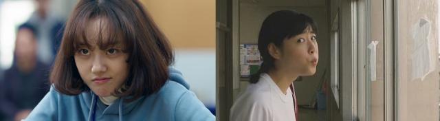 오목소녀의 박세완, 스윙걸즈의 우에노 주리. 네이버 영화