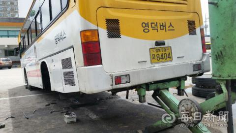 배임횡령 유죄 영덕버스 전 대표, 회사 상대 대여금 청구 기각