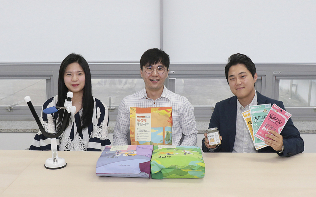 경일대 창업보육센터에 입주한 김근영, 하재홍, 이대훈 대표(왼쪽부터)가 자신들이 만든 반려동물 관련 아이템을 소개하고 있다. 경일대 제공