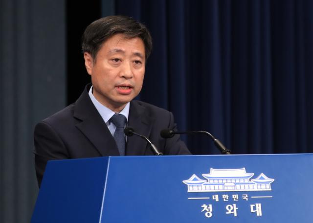 윤도한 청와대 국민소통수석. 연합뉴스