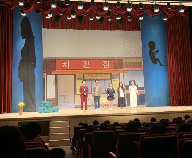 15일 경북 청송군 청송문화예술회관에서 결혼과 출산에 대해 긍정적인 가치관을 형성하는데 도움을 주는 뮤지컬 '랑이'가 공연됐다. 청송군 제공