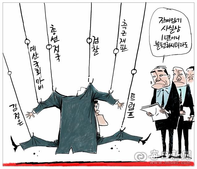 매일희평.김경수화백