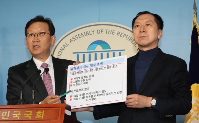 석동현 자유한국당 법률자문위원회 부위원장(왼쪽)이 2일 오전 서울 여의도 국회 정론관에서 열린 기자회견에서