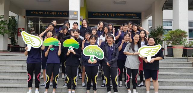 나눔실천학교 캠페인을 통해 무연고 아동들에게 매월 후원을 약속한 송현여고 학생들. 초록우산어린이재단 대구본부 제공.