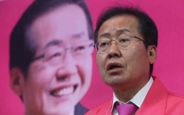 홍준표 자유한국당 (현 미래통합당) 전 대표가 9일 오후 경남 양산시 자신의 선거사무소에서 열린 기자회견에서 발언하고 있다. 연합뉴스