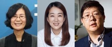 권인숙, 강혜영, 김홍걸. 매일신문DB