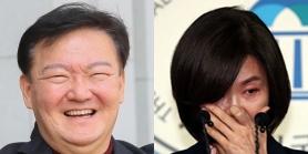 민경욱, 민현주. 연합뉴스