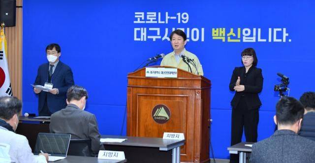 권영진 대구시장이 지난 24일 오전 코로나19 대구시 정례브리핑에서 발언하고 있다. 대구시 제공