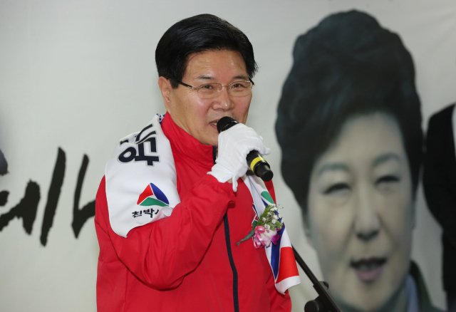 홍문종 친박신당 대표. 자료사진. 연합뉴스