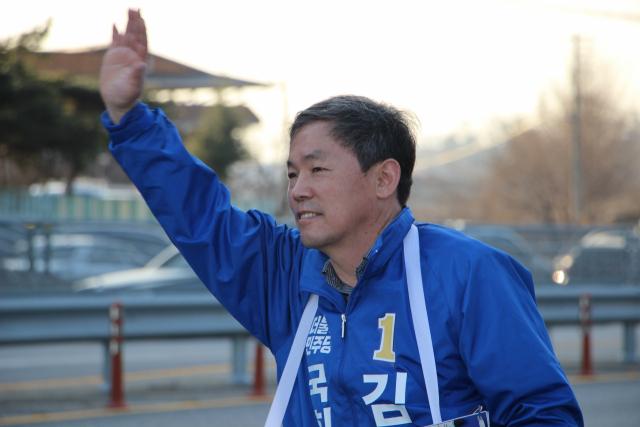 김현권 더불어민주당 구미을 후보