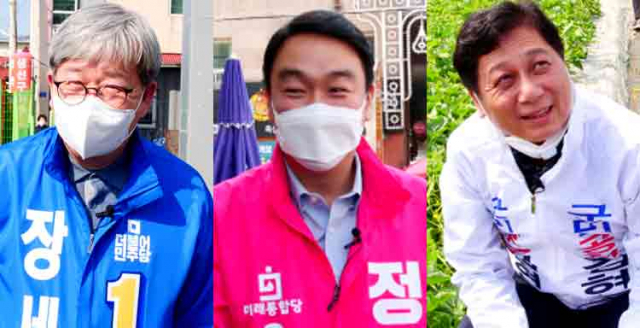 (왼쪽부터) 장세호 더불어민주당 후보, 정희용 미래통합당 후보, 김현기 무소속 후보