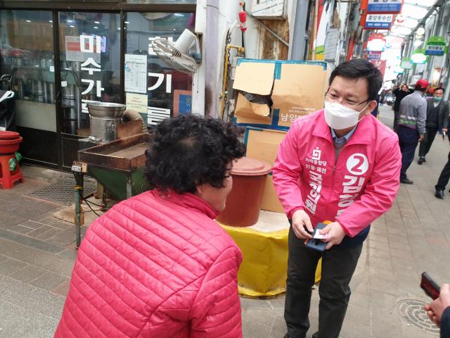 미래통합당의 안동예천 김형동 후보가 최근 예천상설시장을 찾아 주민에게 명함을 전달하며 지지를 호소하는 모습. 김형동 후보 제공