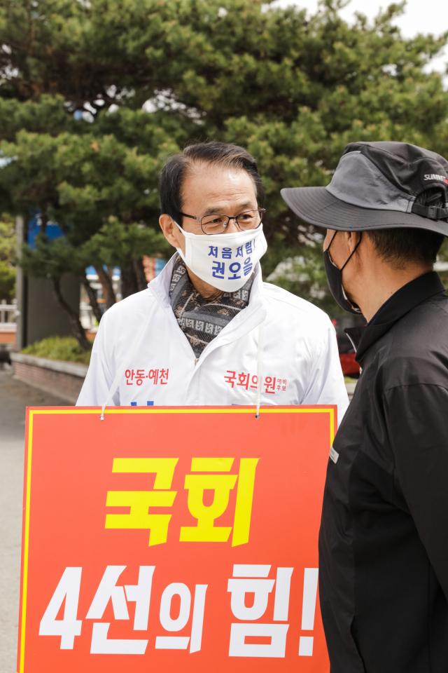 4·15 총선 안동예천 선거구에 무소속으로 출마한 권오을 후보가 최근 안동역에서 자신의 강점을 알리는 피켓을 들고 선거운동 중인 모습. 권오을 후보 제공
