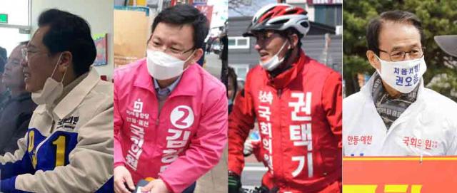(왼쪽부터) 더불어민주당 이삼걸, 미래통합당 김형동, 무소속 권택기, 무소속 권오을 후보