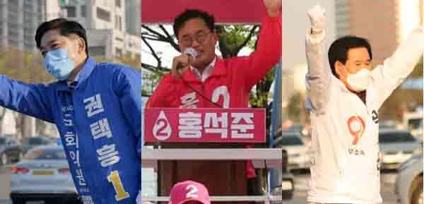 (왼쪽부터) 권택흥, 홍석준, 곽대훈 후보