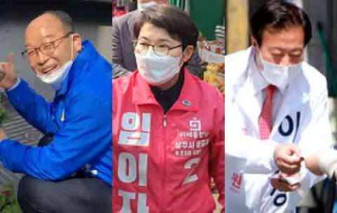 (왼쪽부터) 정용운 민주당 후보, 임이자 통합당 후보, 이한성 무소속 후보