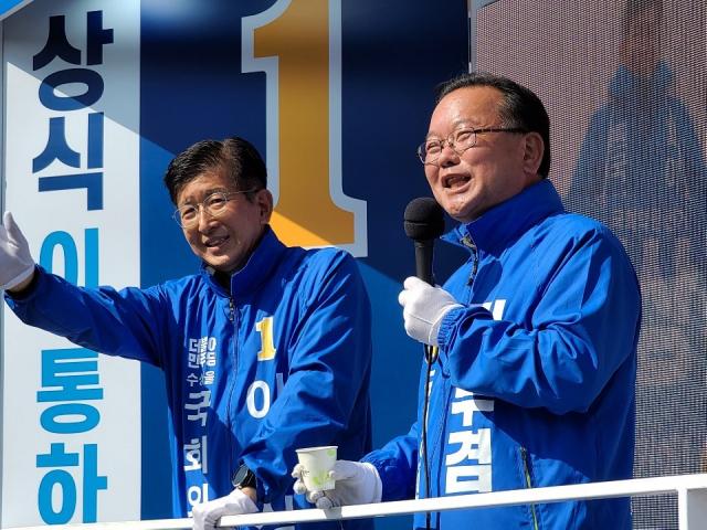수성을에 출마한 이상식 더불어민주당 후보(왼쪽)와 김부겸 민주당 후보(대구 수성갑)가 4일 오후 3시 수성못 인근에서 합동 유세를 펼치고 있다. 캠프 제공