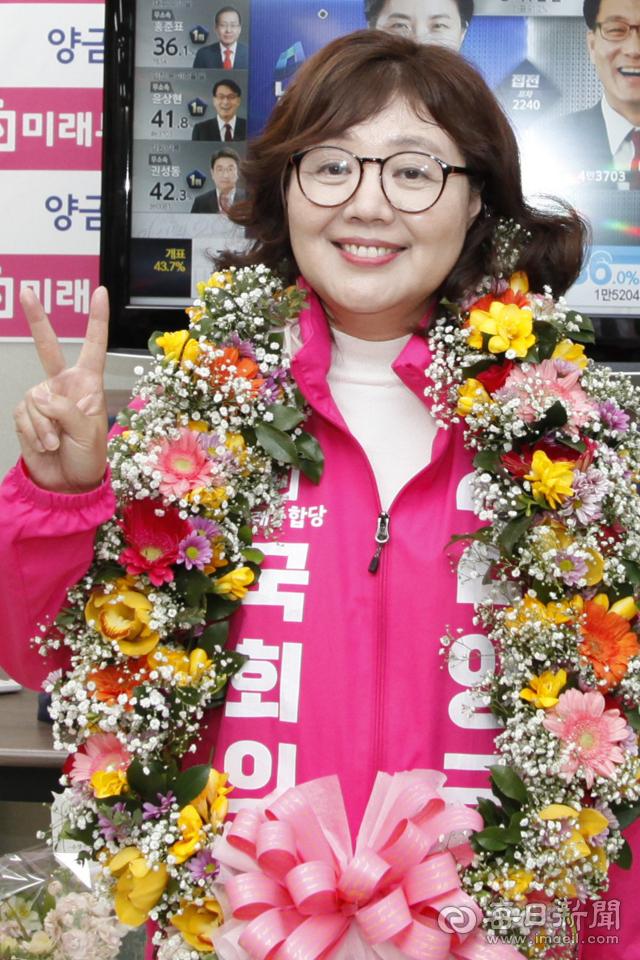 21대 총선 대구 북갑에서 당선된 미래통합당 양금희 당선인이 15일 오후 자신의 선거사무소에서 꽃다발을 목에 걸고 지지자들의 축하를 받고 있다. 당선인 측 제공