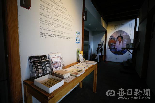 대구 중구 경상감영길에 있는 희움 일본군위안부역사관. 매일신문 DB