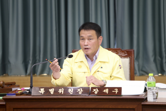 장세구 경북 구미시의회 시의원