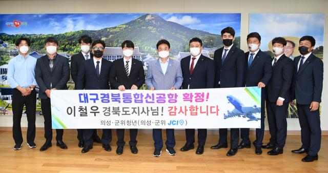 경북 군위·의성 청년단체 회원들이 이철우 경북도지사에게 감사패를 전달한 뒤 기념촬영을 하고 있다. 경북도 제공