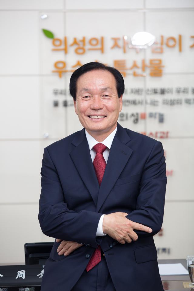 김주수 의성군수