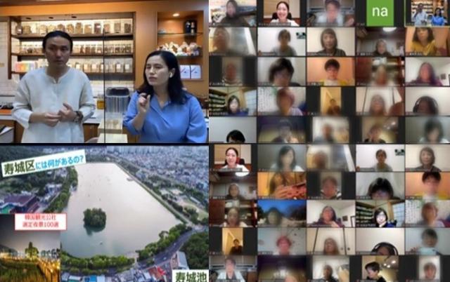 지난 25일 화상회의 플랫폼 줌(zoom)을 통해 제3회 온라인여행이 진행됐다. 수성구청 제공