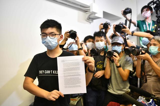 홍콩 우산 혁명의 주역인 조슈아 웡(맨 왼쪽). 연합뉴스
