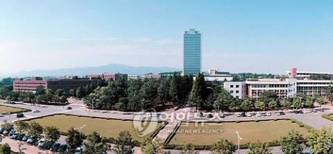 영남대학교