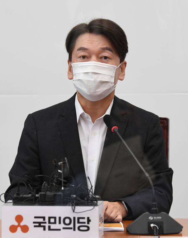 국민의당 안철수 대표. 연합뉴스
