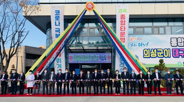 경북 의성군보건소 신청사 개소식 참석자들이 테이프 컷팅을 하고 있다. 의성군 제공