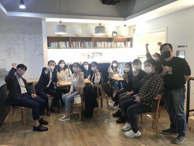 27일 예스매칭 성과공유회를 사업 참가자들. 대구시 제공