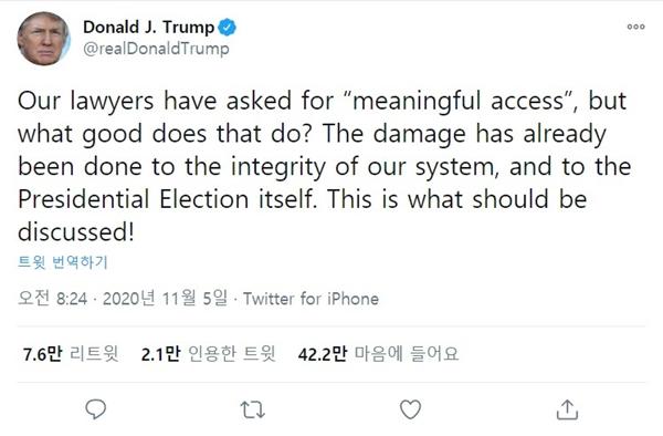 도널드 트럼프 대통령 트위터 캡처