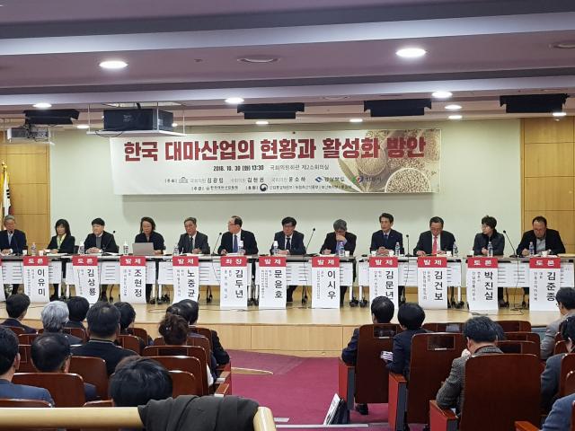 지난 2018년 국회의원회관에서 열린 '한국 대마산업의 현황과 활성화 방안' 토론회가 열라는 모습. 안동시 제공