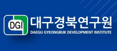 """""""국토 3+2 권역으로 재편""""…대구-광주 공동으로 차기 정부 지역발전방향 제안한다"""
